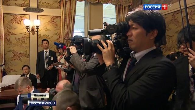 Новости на Россия 24 Матвиенко напомнила японцам что Курилы наши