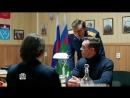Инспектор Купер 3 сезон 11 серия 2017