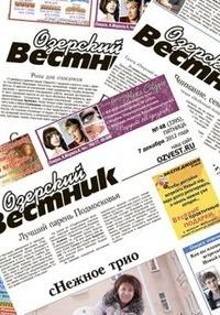 47 регион новости ленинградской области тосно