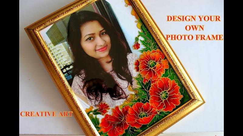 DESIGN YOUR OWN PHOTO FRAME