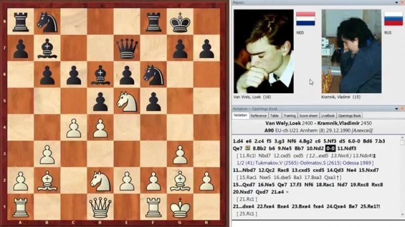 Люк ван Вели - Владимир Крамник (Арнем, 1990 год). Голландская защита