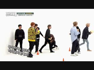 [VK][07.11.2018] 'Weekly Idol' with MONSTA X