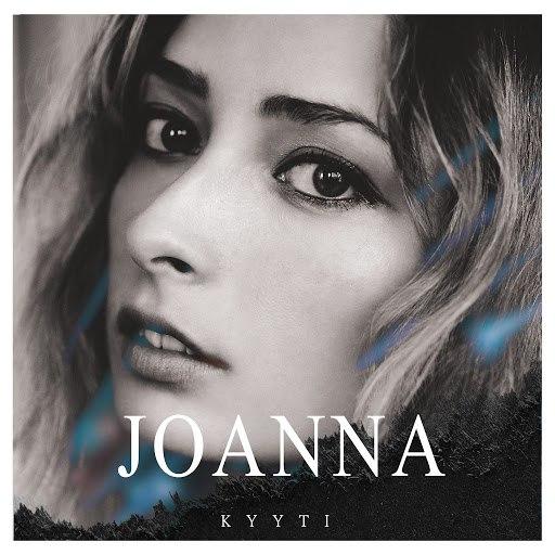 Joanna альбом Kyyti