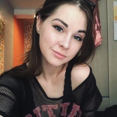 Полина Пожидаева
