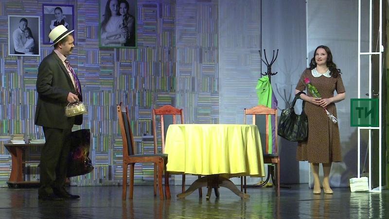 Тинчурин театрының Гомер буе сине көтәм спектакле