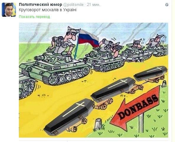В ходе освобождения Николаевки захвачено большое количество террористов и арсенал различного оружия, - пресс-центр АТО - Цензор.НЕТ 1631