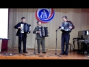 Трио баянистов Февзи Абдуллаев Александр Правдюк и Айдер Абтишаев