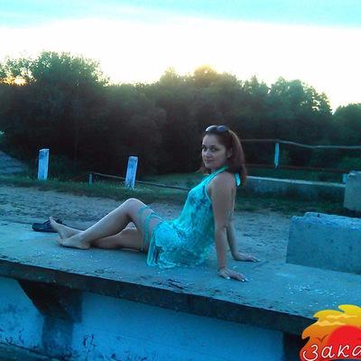 Марина Белуха