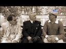 Мастер и Маргарита 2005 Россия фильм 1 серия