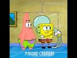 Губка Боб - Спанч Боб. 9 сезон 21 серия.Она пришла из Лагуны - Гу.