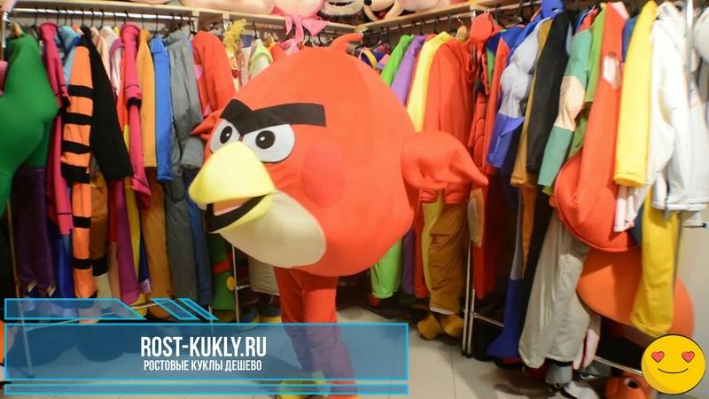 Ростовая кукла Angry Birds энгри бердс