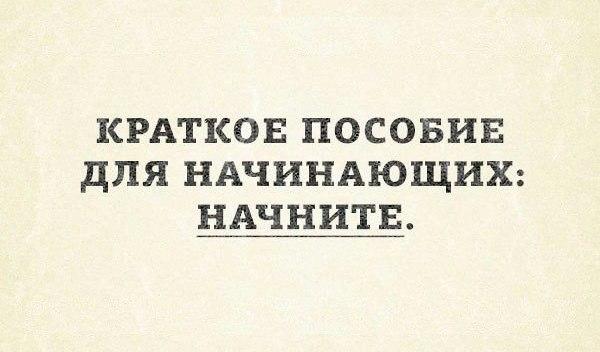 http://cs614630.vk.me/v614630913/2882/7BcelgQfhNo.jpg
