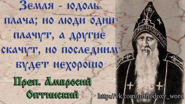 http://cs620428.vk.me/v620428778/9412/yX9FR3Befn0.jpg