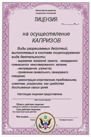 Фото №424270416 со страницы Евгения Мартынова