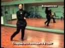 Как научиться танцевать лезгинку девушке?