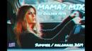 GREEK MIX 9 - MAMA? MIX SUMMER 2019 | DJ GOLDEN FETA | ΑΥΤΟ ΤΟ ΚΑΛΟΚΑΙΡΙ ΘΑ ΕΙΝΑΙ ΜΑΜΑ