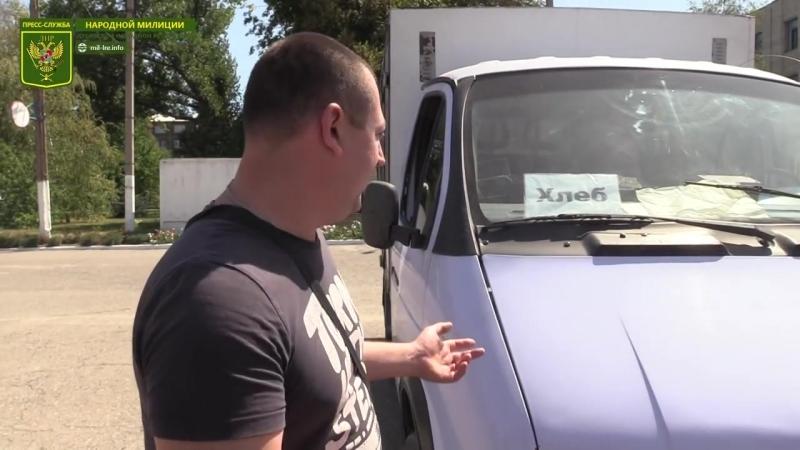 Водитель машины для развоза хлеба попал под обстрел ВСУ.
