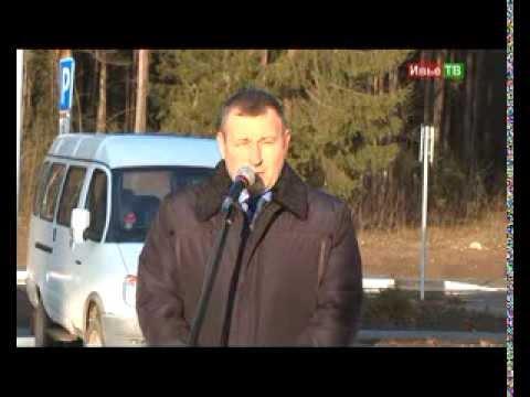 Открытие автозаправочной станции №76 д.Дуды