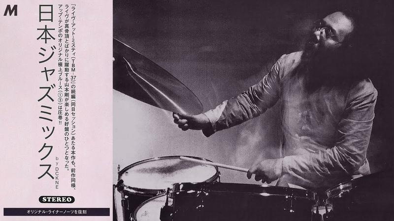 70s Japanese Jazz Mix Vol.2 (Jazz-funk, Soul Jazz, Rare groove, Drum Breaks..)