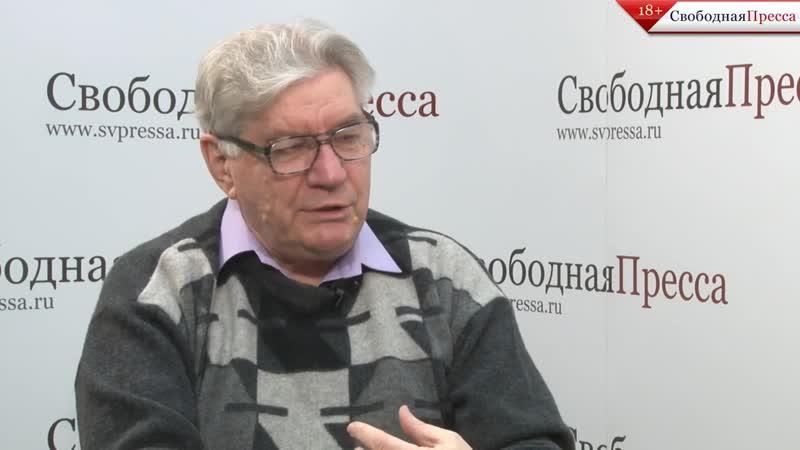 ВикторАлкснис_ Россия нужна олигархам, чтобы награбить капитал и соскочить на Запад
