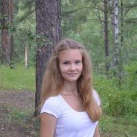 Арина Сидоренко, 23 сентября 1996, Карасук, id39677428