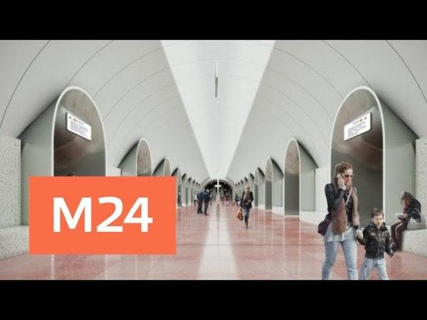 Участок Большой кольцевой линии (Третьего пересадочного контура)метро от станции Шереметьевская