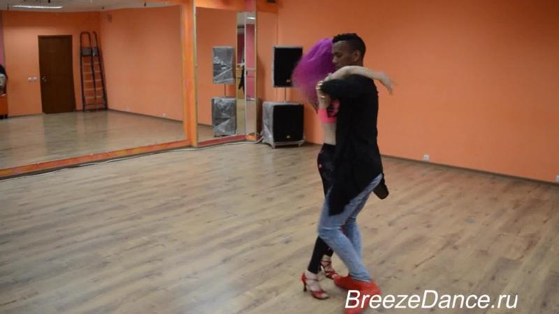 Луис Периче в Breeze Dance бачата sensual