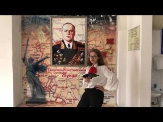 Татьяна Фисенко. Выборы