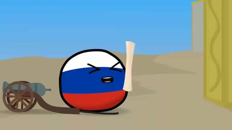 я тебе русский мир принес
