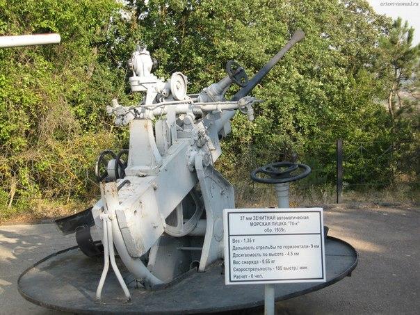 Морская пушка 70к