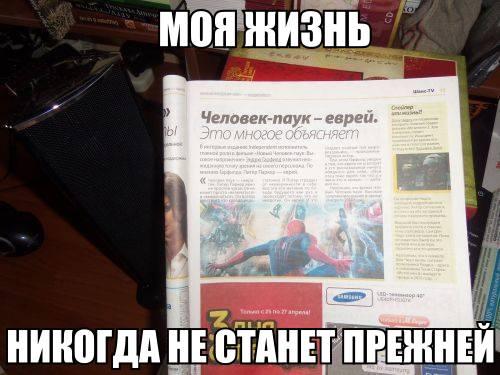 https://pp.vk.me/c621416/v621416489/c3c/KXbiZWXd5Jk.jpg