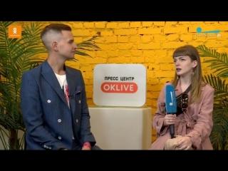 Анна Яковлева (kobra) Интервью Stereoleto 2018 OK.RU