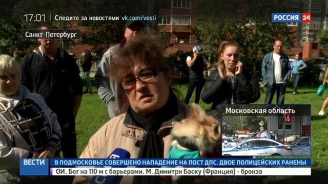 Новости на Россия 24 • КТО в Петербурге: четверо уничтоженных боевиков снимали комнату в трешке