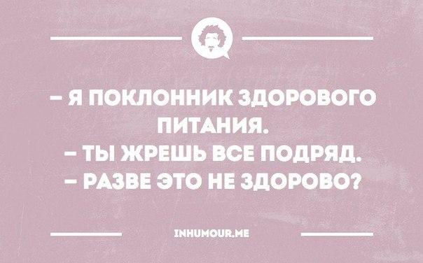 https://pp.vk.me/c543100/v543100554/1d8ad/MjqLmbYNIVg.jpg