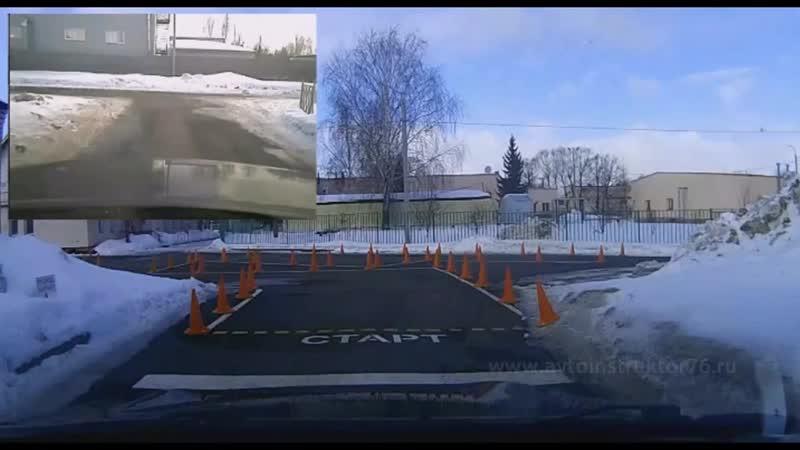 Площадка ГИБДД Ярославль Декабристов