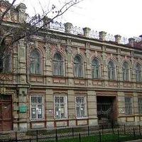 Логотип Саратовский этнографический музей