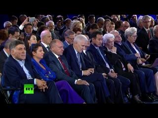 Пленарная сессия Мир, в котором мы будем жить с участием Путина  LIVE