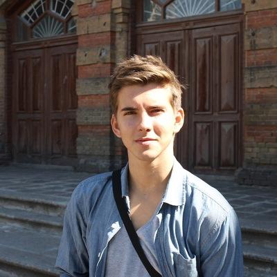 Алек Золотарёв, 5 мая 1993, Екатеринбург, id203205034