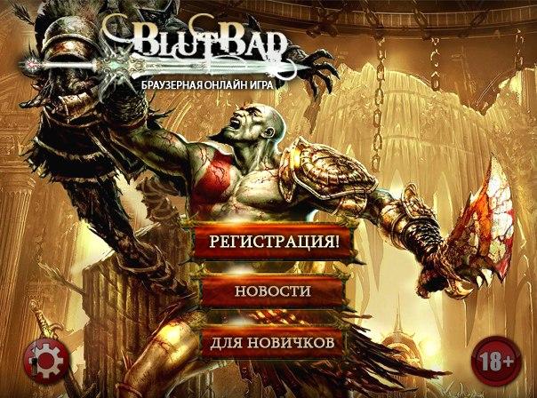 Бесплатная ролевая онлайн игра mmorpg life is feudal your own 2014 rus
