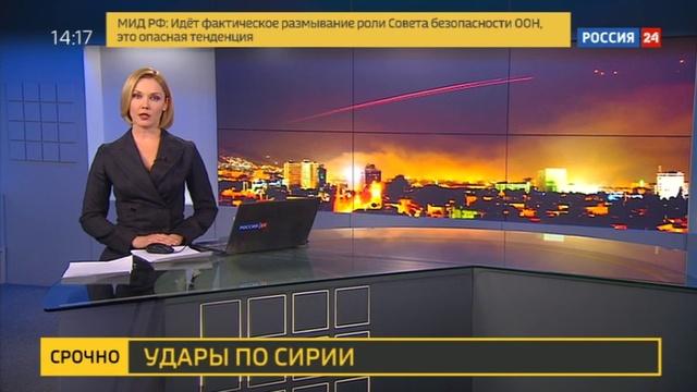 Новости на Россия 24 • Утро стойкости опубликовано видео с Асадом после бомбежки
