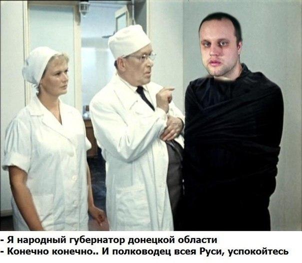 Как террористы бежали от украинской армии - Цензор.НЕТ 7084