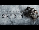 🔴 The Elder Scrolls V: Skyrim 1 | НАЧАЛО | СТРИМ 🔴