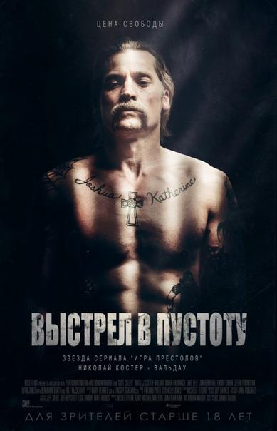 Фото №456375680 со страницы Еділа Дзюбаева