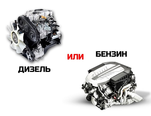 Бензиновый двигатель дешевле в