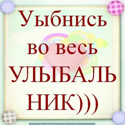 Настя Ефимова, 3 июня 1992, Санкт-Петербург, id193881141