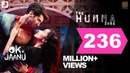 The Humma Song – OK Jaanu   Shraddha Kapoor   Aditya Roy Kapur   A.R. Rahman, Badshah, Tanishk