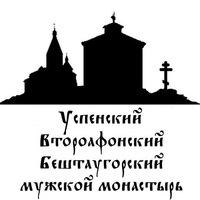 Успенский Второ-Афонский Бештаугорский монастырь  (ВКонтакте)