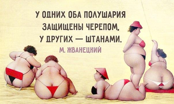 30 язвительных и мудрых цитат Михаила Жванецкого: ↪ Обожаю его юмор 👌