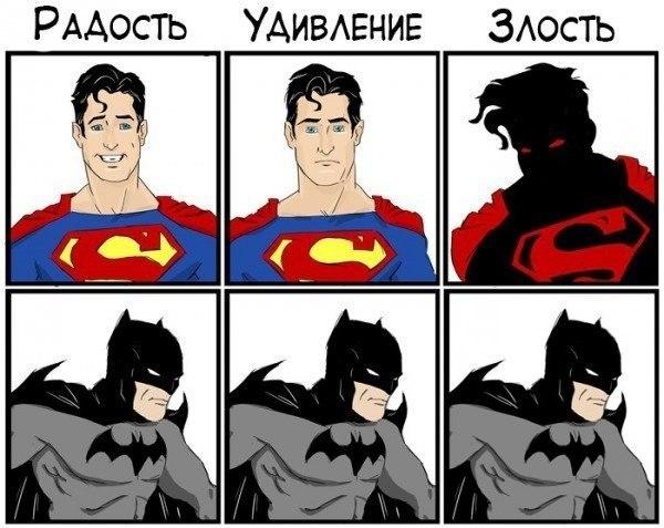 юные лига справедливости: