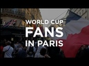 Fans Goes Crazy Celebrating Amazing World Cup FIFA 2018 Final Win